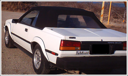 1984 85 toyota celica asc convertible tops and. Black Bedroom Furniture Sets. Home Design Ideas