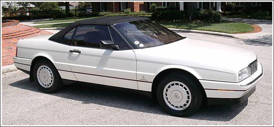 1987 93 cadillac allante convertible tops and convertible top parts 1987 cadillac allante review cadillac allante, 1987 93 convertible top and convertible top parts